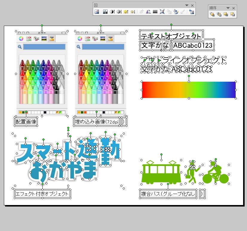 illustratorファイルをpowerpointへ変換する grafoo blog