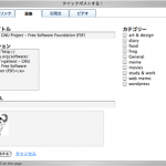 WordPress Plugins/JSeries » QuickPost 日本語版