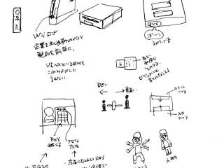 UI勉強会_0 のスケッチメモ1