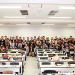 UX JAPAN Forum 2015