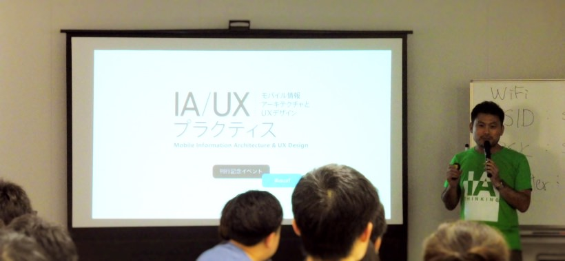 iauxf-09